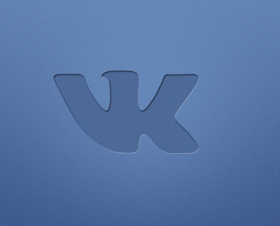 VKontakte – co to za serwis?